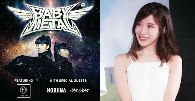 Jan Chan ex BNK48 as guest star in Baby Metal concert