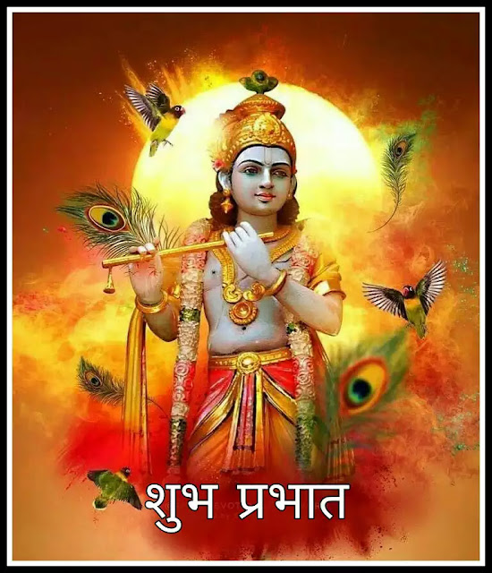 good morning god images download shri krishna
