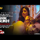 Rajsi Verma and Manvi Chugh web series Charmsukh Sex Education