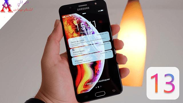 كيف تحول هاتفك الأندرويد إلى (أيفون) iOS؟
