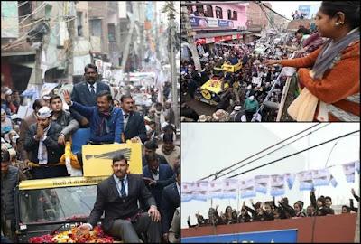 दिल्ली चुनाव : केजरीवाल के रोड शो में उमड़ी लोगों की भीड़, छतों से बरसाए....