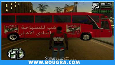 تحميل لعبة جاتا المصرية من ميديا فاير للاندرويد