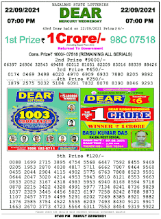 today 22september dear lottery Sambad 1 pm  result live today 22 September dear lottery Sambad 6 pm  result live