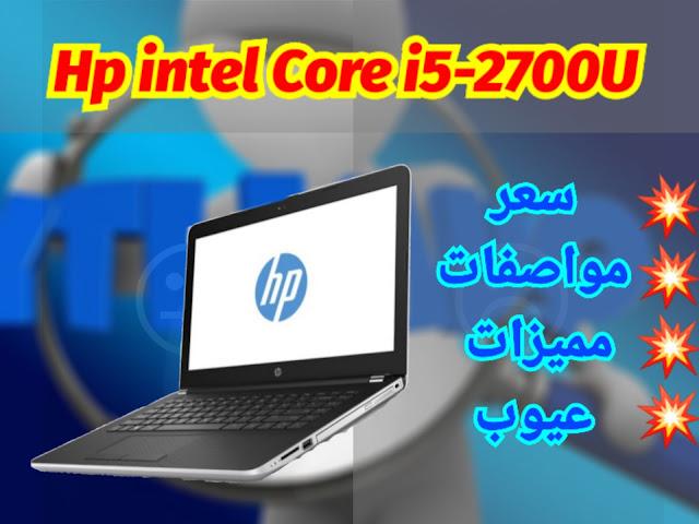 عيوب و مميزات و مواصفات لاب توب HP Intel Core i5-7200U