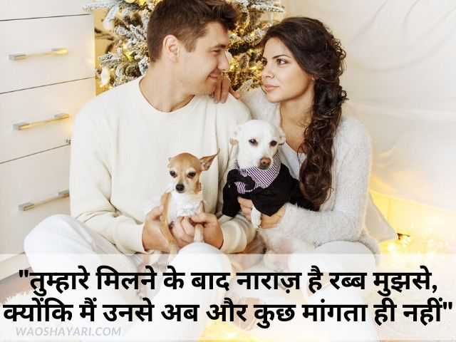 hindi shayari of love romantic