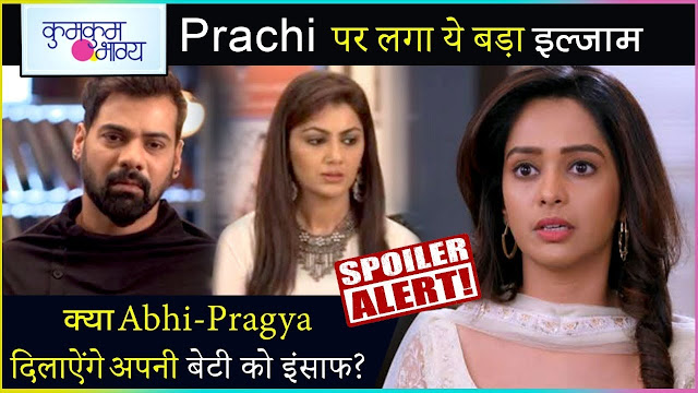 Heart-Breaking : Bitter outcome of Abhi Pragya separation to bring twist in Kumkum Bhagya