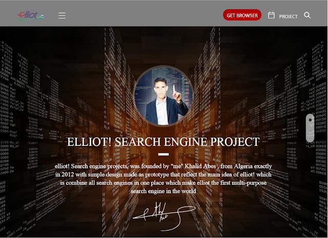 محرك البحث elliot! الجزائري يحتفل بالسنة الخامسة على تأسيسه بواجهة جديدة