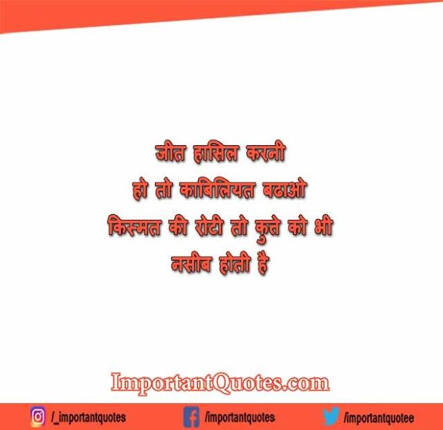 बेस्ट राजपूत स्टेटस - Rajputana Attitude Status In Hindi