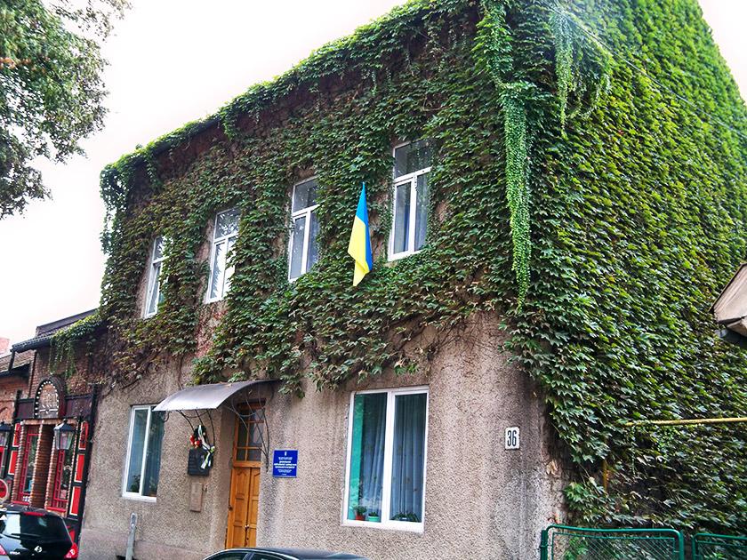 Будинок, в якому жив і працював Августин Волошин (Ужгород, вул. Волошина, 36). Сьогодні тут розміщується дитячий садочок №40