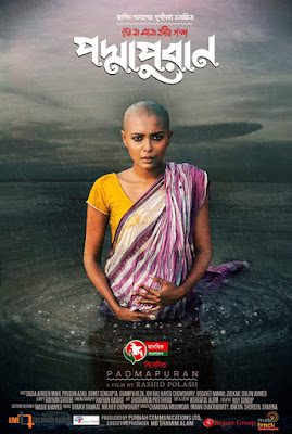 Padmapuran (2019) is a Bangladeshi full length feature film directed by Rashid Palash in 2019. The film is produced by Punnah Films and script written by Rayhan Shoshi. The first theatrical poster of 'Padmapuran' has been published in 'পদ্মাপুরান' Facebook page. The film is starred by Sadia Afrin Mahi in the lead character as Golapi.    Padmapuran (2019) Film Poster   Besides, Gulshan Ara Champa, Shampa Reza, Shimul Khan Don, Kayes Chowdhury, Ilora Gahor, Maria, Nusrat Zahan Papia, Shamim Visti, Hedayet Nannu and others have starred in some important characters. The film is about the life and livelihood of the living people on the bank of river. Changing of their livelihood with increasing and decreasing of water of river is captured in the movie. Actually, their livelihood and social problems are changed with the climate change. In the poster there is a look of Sadia Afreen Mahi as Golapi a pregnant woman wearing sari with white-pink color is half-immersed in the water and hair trimming. Here Shampa Reza will be seen in the lead role of third gender. Gulshan Ara Champa will be seen as the drug dealer in the film. Besides, the film will tell the story of the living people on the bank of river. Shooting has been finished in Rajshahi and on the bank of the river Padma. The film will be shown after the Eid-al-Adha.   A still of Padma River in 'Padmapuran' (2019) Movie: Picture Collected    Crews:  Art Director: Hasan Aoyon and MD Asike  Assistant Director: Suman Ahmed and Tamim Topu  Costume Designer: Wasib Ahmed and Sohan
