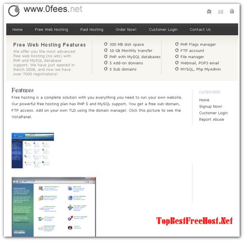 бесплатный хостинг сайтов рф