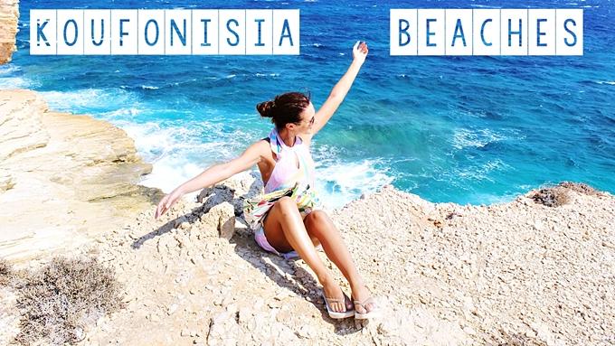Koufonisia island beaches travel video.Kufonisija plaze travel snimak.