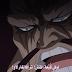 حلقة ون بيس 780 مترجمة One Piece 780 | تحميل + مشاهدة