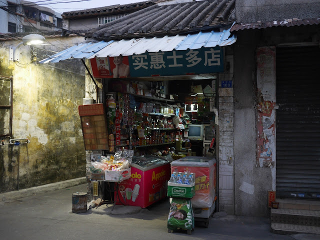 small convenience store on Mazhou Street (麻洲街) in Zhongshan, China