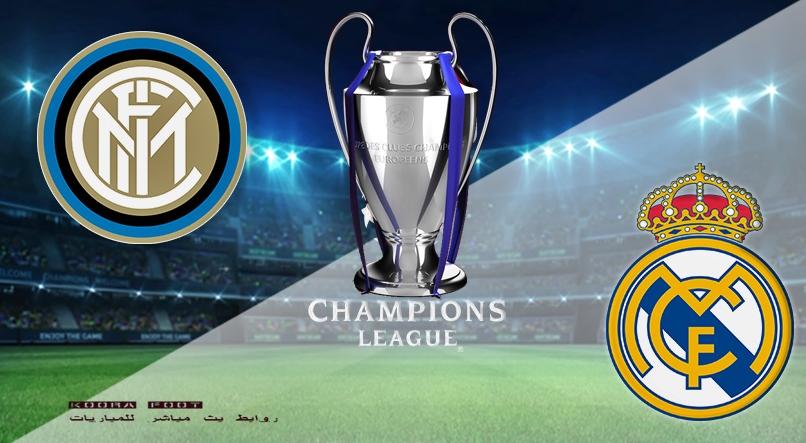 بث مباشر مباراة انتر ميلان ضد ريال مدريد دوري أبطال أوروبا