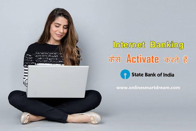 online internet banking kaise activate karen