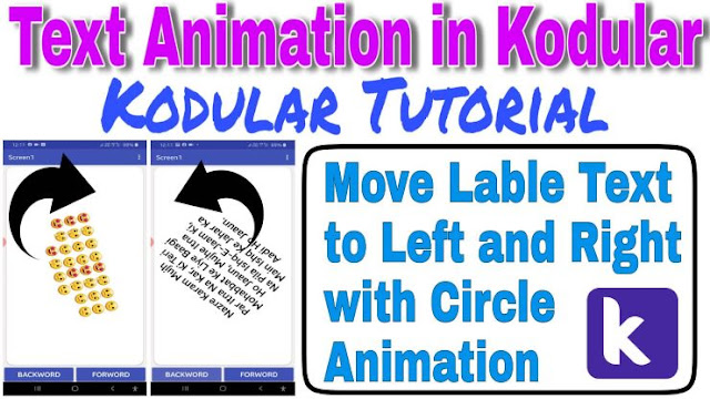 Text Animation tool use Kodular tutorial 2020