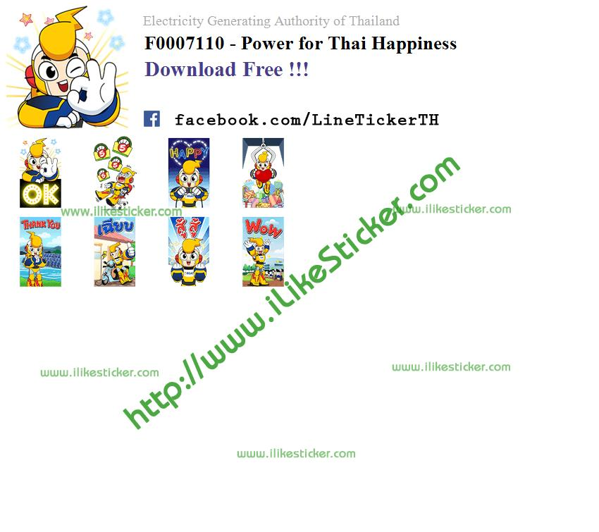 Power for Thai Happiness