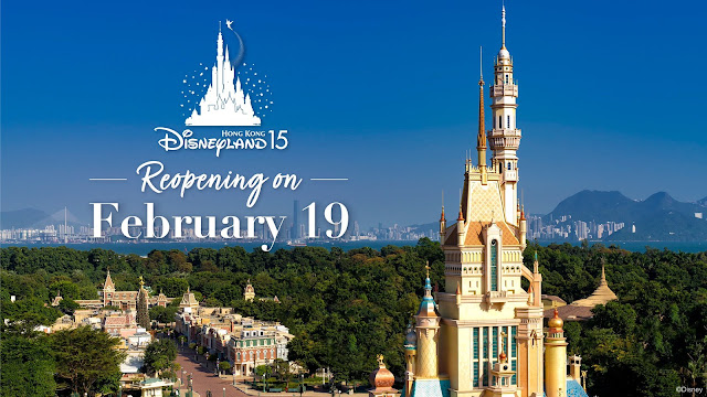 更新記錄香港迪士尼樂園度假區2021年2月, Update Report: Hong Kong Disneyland Resort (February, 2021)