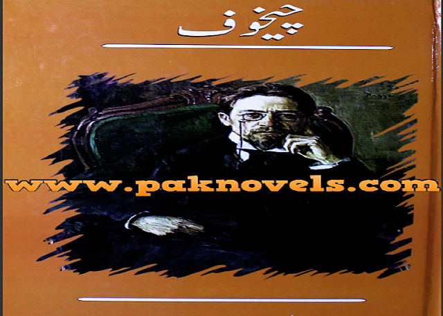 Chekhoof Translated by Mansoor Bukhari
