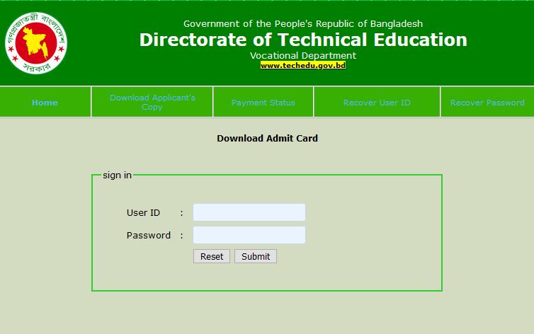 dte job admit card