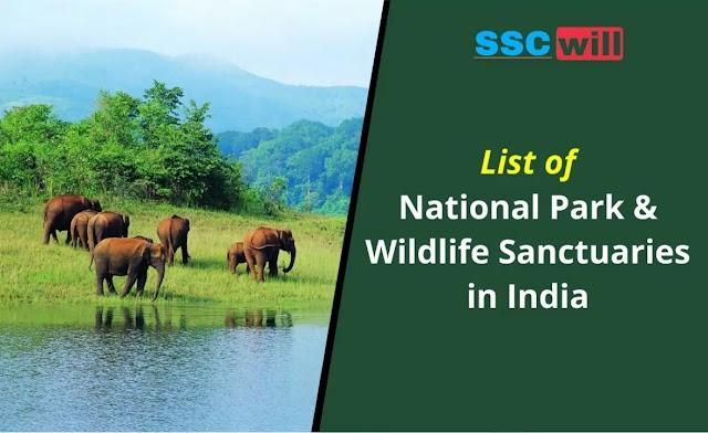 Bharat Ke Rashtriy Udyan, Map, Trick, PDF, State Wise List - भारत के राष्ट्रीय उद्यान