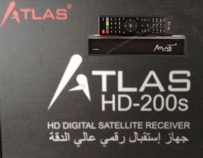 Nouvelle mise a jour atlas hd 200s تحديث