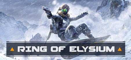 تحميل لعبة Ring Of Elysium شبيهة ببجي للويندوز 2020