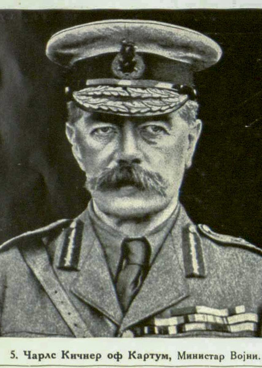 World war 1 leaders Flashcards | Quizlet