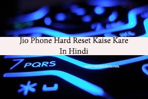 Jio Phone Hard Reset Kaise Kare In Hindi ||  LYF Feature Jio Phone - 2020 Tips