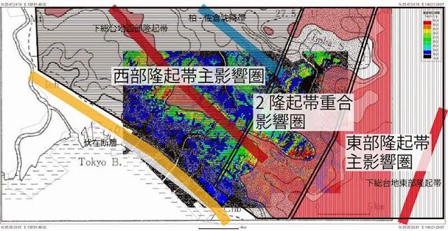 050 2つの隆起軸の影響圏 - 花見川流域の小崖地形