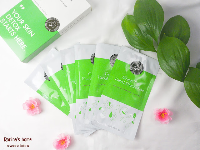 Маска тканевая для лица с экстрактом зеленого чая Green Tea Facial Sheet Masks Grace & Stella