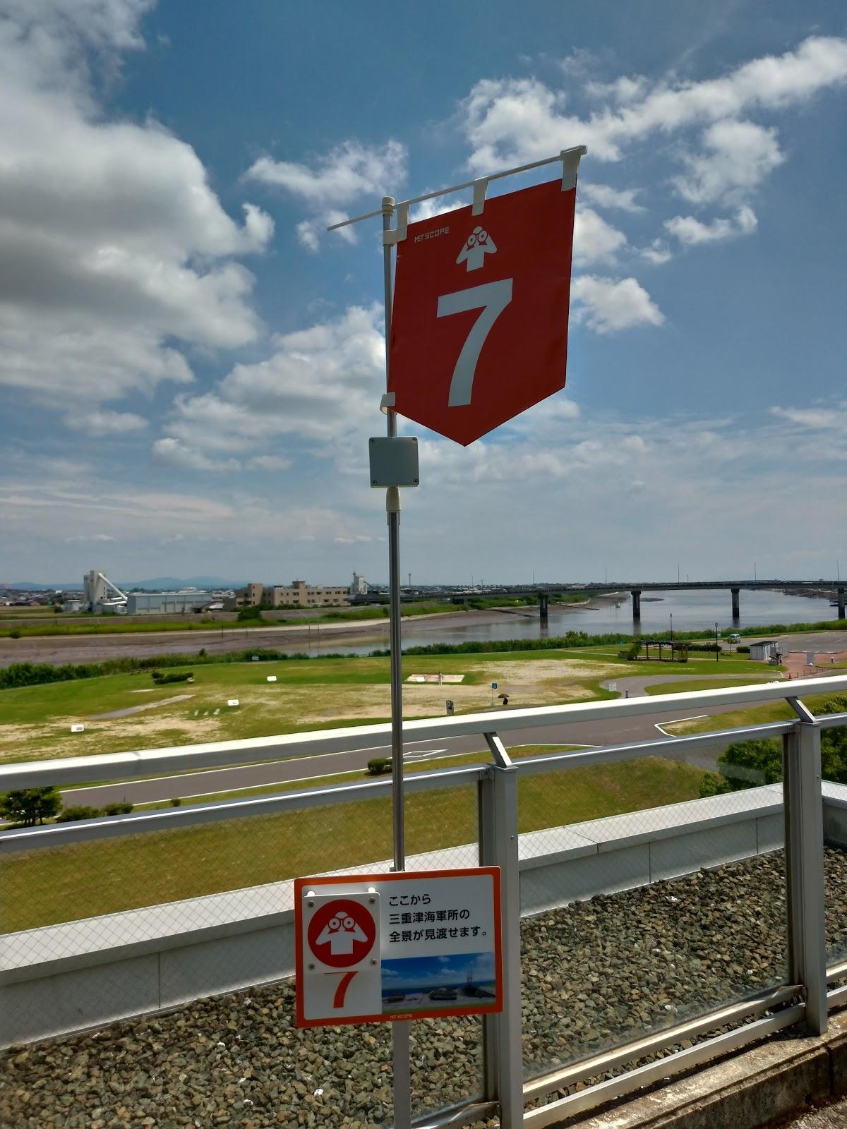 【世界遺産】三重津海軍所跡のVR体験