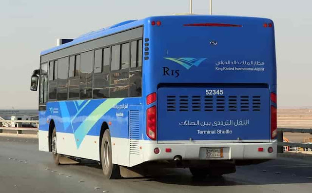 FREE BUS SERVICE BETWEEN RIYADH INTERNATIONAL & DOMESTIC AIRPORT EVERY 10 MINUTES
