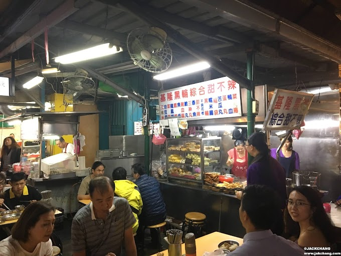 未知美食|台北【南機場夜市】基隆黑輪綜合甜不辣,心裡有苦說不出。
