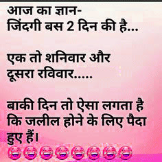 120+  Whatsapp Latest Funny Hindi Comedy Jokes Images | Wallpapers