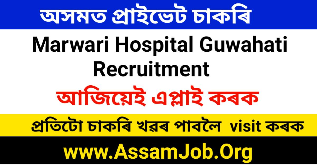 Marwari Hospitals Guwahati Recruitment 2021: Apply for Various vacancy