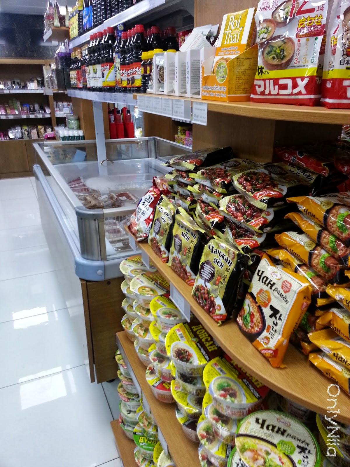 Картинки по запросу корейский магазин фото