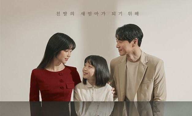 Download Drama Korea Lie after Li Batch Subtitle Indonesia