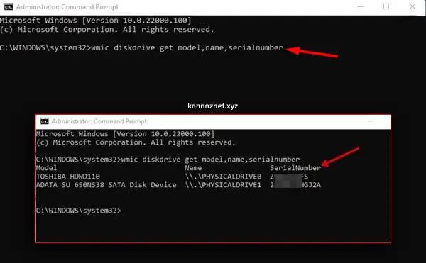 خطوات البحث عن الرقم التسلسلي لمحرك القرص الصلب في Windows 10/11: