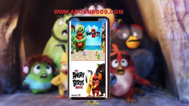 تحميل لعبة أنجري بيردز للاندرويد | تنزيل لعبة الطيور الغاضبة | Angry Birds 2020