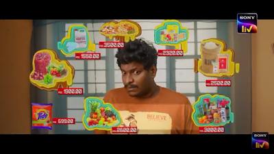 Vivaha Bhojanambu Film 2021 Cast, Release Date & How To Watch Online