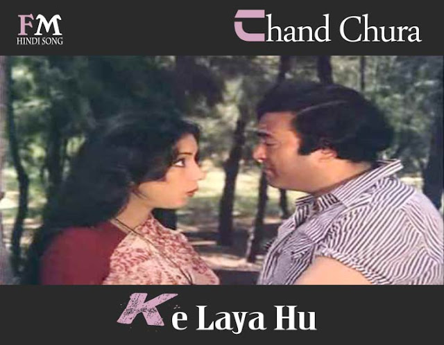 Chand-Chura-Ke-Laya-Hu- Devata-(1978)