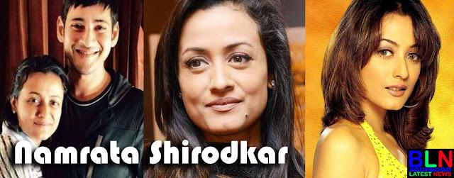 namrata shirodkar Left Bollywood After Marriage