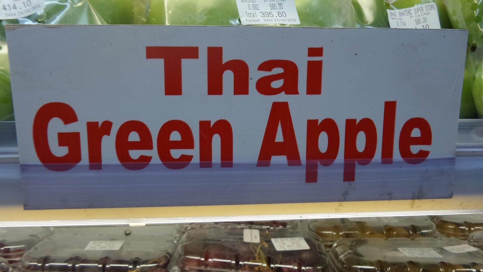 Mai Thai Washington Dc Restaurant