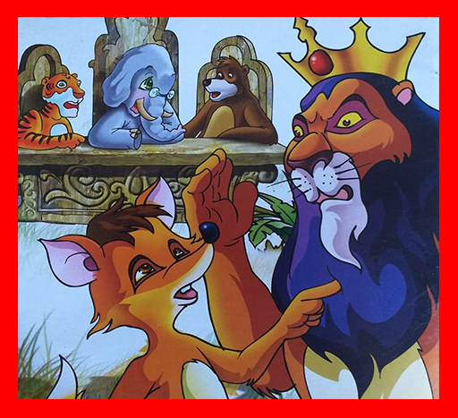 الثعلب والأسد المغرور  The fox and the cocky lion (5)