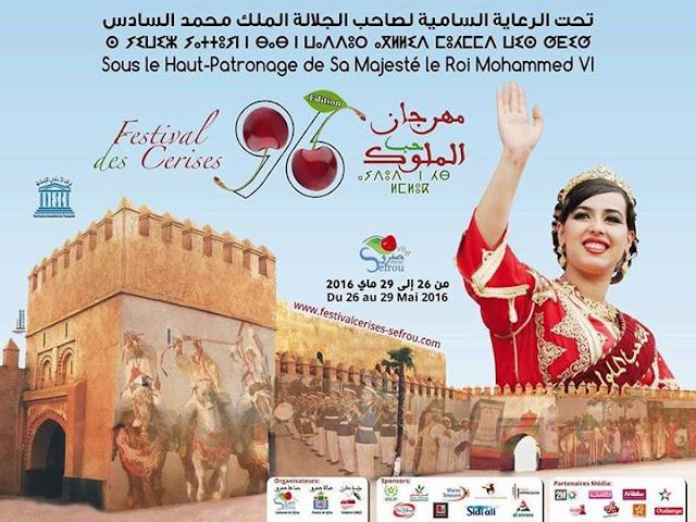 Cartel Festival de la Cereza 2016 en Sefrou (Marruecos)