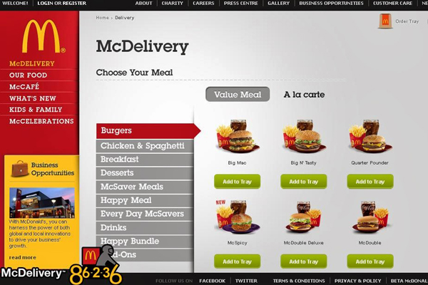 McDelivery Philippines March 2014: Screenshot
