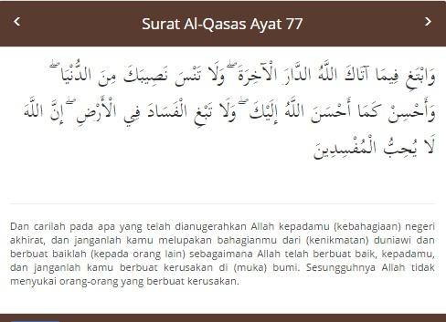 Surat Al-Qashash: 77