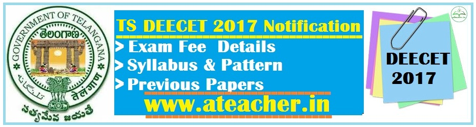TS DEECET 2017 Notification